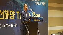 제 13회 울산 조선해양의 날 - 조선해양 Tech+ Day 행사 썸네일 이미지