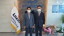 신임 울산창조경제혁신센터 김재훈 센터장 우리원 방문(2021. 3. 26(금) 썸네일 이미지